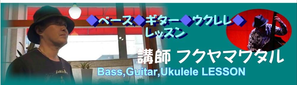 ケイトミュージックHP 福山アイキャッチ
